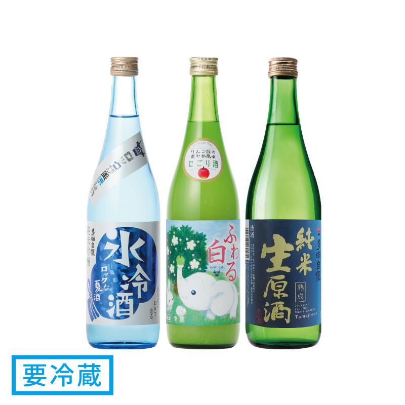 令和元年夏酒 生×生セット 720ml