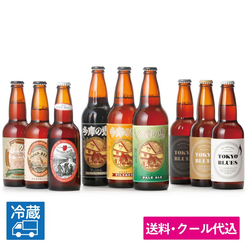 石川酒造ビールコンプリートセット<送料込み>