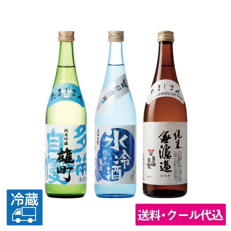 夏の福福セットA(R.2夏)<送料込み・お得セット>