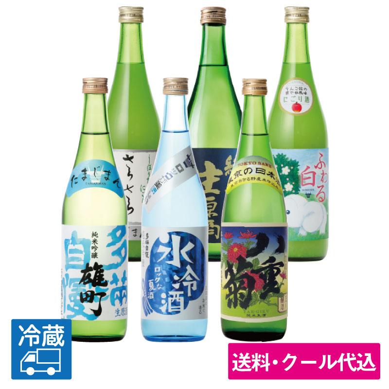 夏の福福セットC(R.2夏)<送料込み・お得セット>