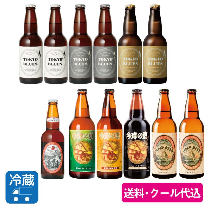 「石川酒造ビールコンプリートセット」 <送料込み>
