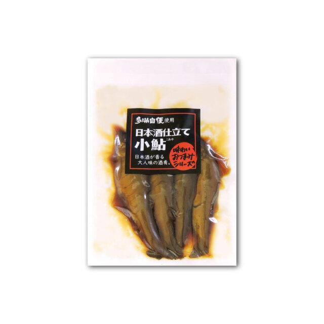 オリジナルおつまみ「小鮎」(日本酒仕立て)