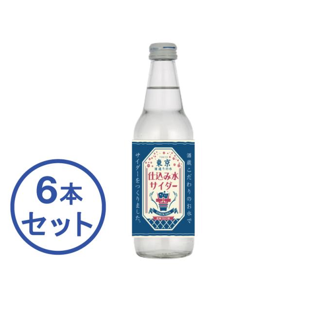 東京 仕込み水サイダー 340ml (6本入り)