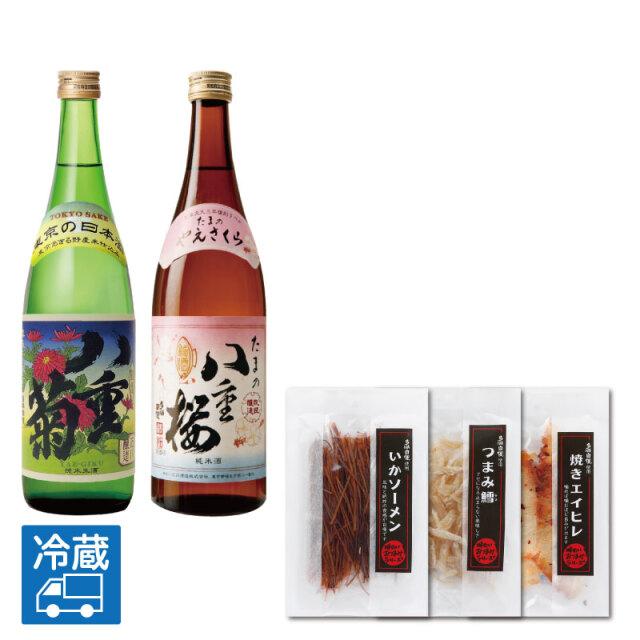 「八重菊」「八重桜」セット+おつまみ3種(720ml)