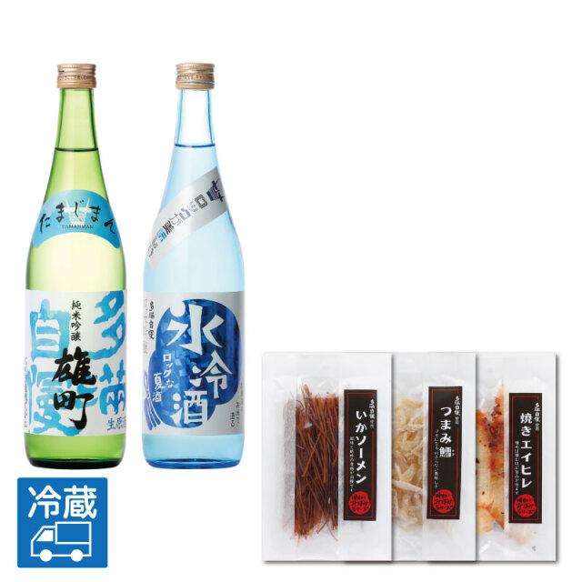 「氷冷酒」「雄町」セット+おつまみ3種(720ml)