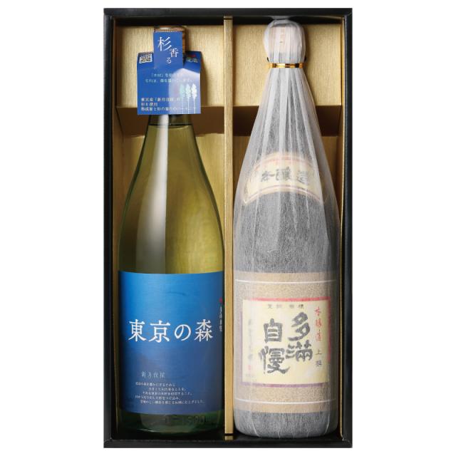 日本酒好きの、東京の森・上撰セット 【化粧箱入り 1800ml 2本セット】