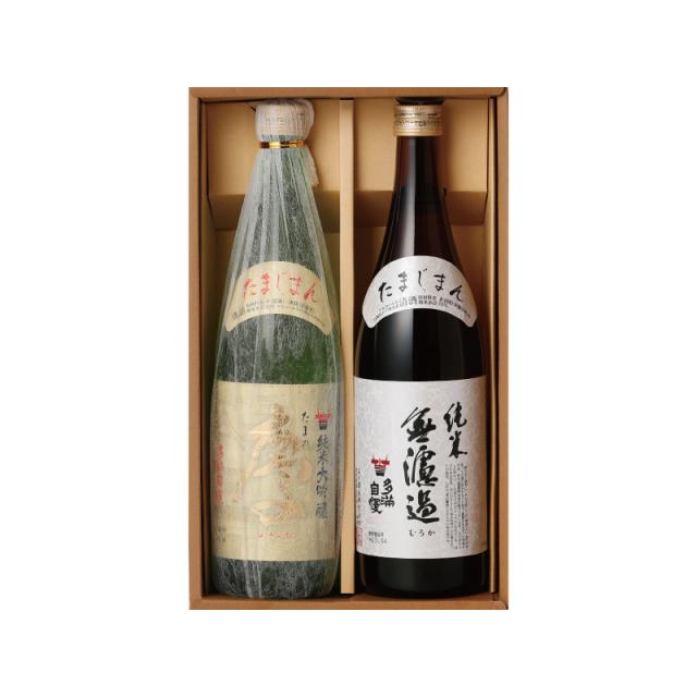 燗酒コンテスト金賞セット(たまの慶・純米無濾過) 720ml【化粧箱入】