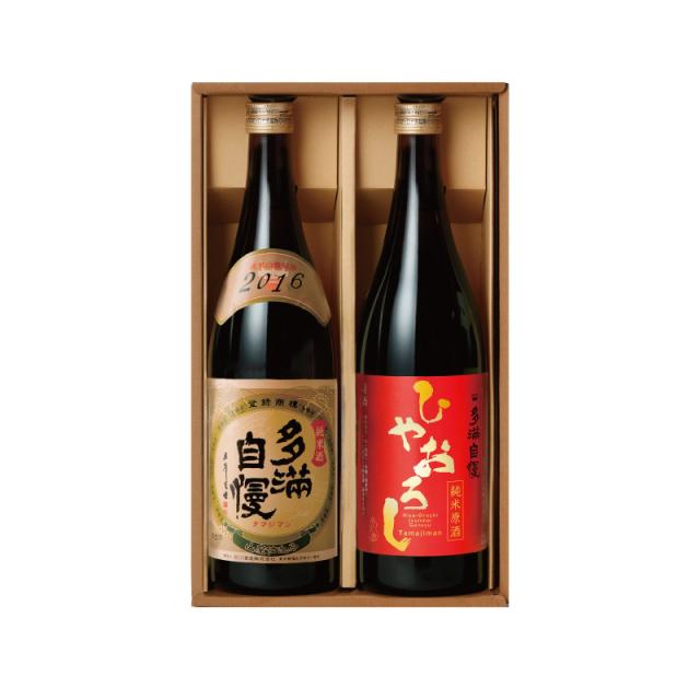 【予約品】山廃純米原酒2016 ひやおろし 720ml 2本セット【化粧箱入】