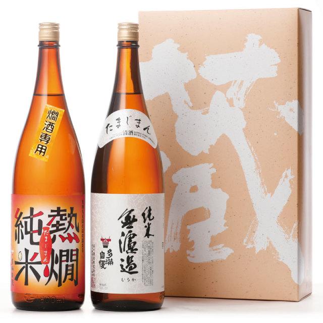 「純米セット 2019」 【化粧箱入】 1800ml 2本セット