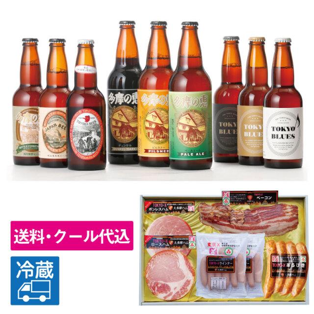 ビールコンプリートセットと大多摩ハム【TOKYO-X】詰合せ<送料込み>