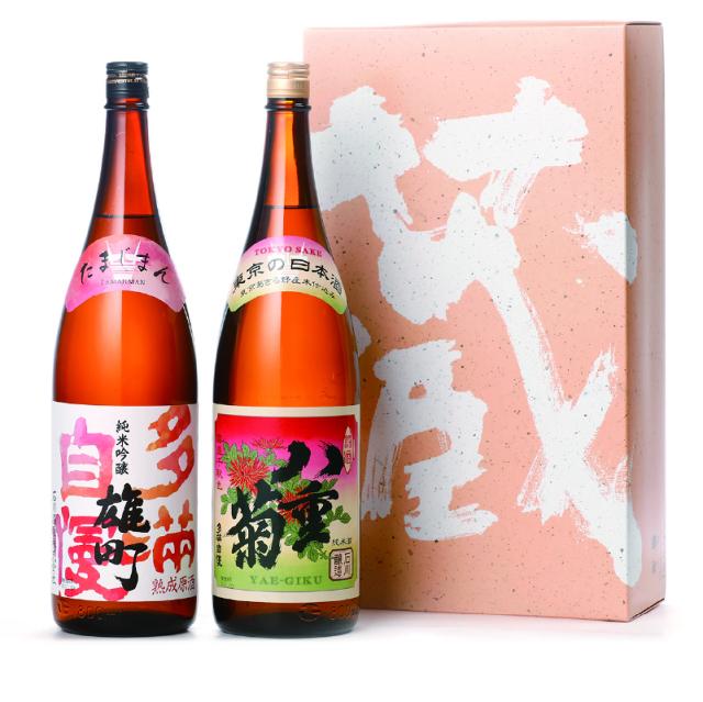 「八重菊 熟成酒」と「雄町 熟成原酒」ギフト 1800ml