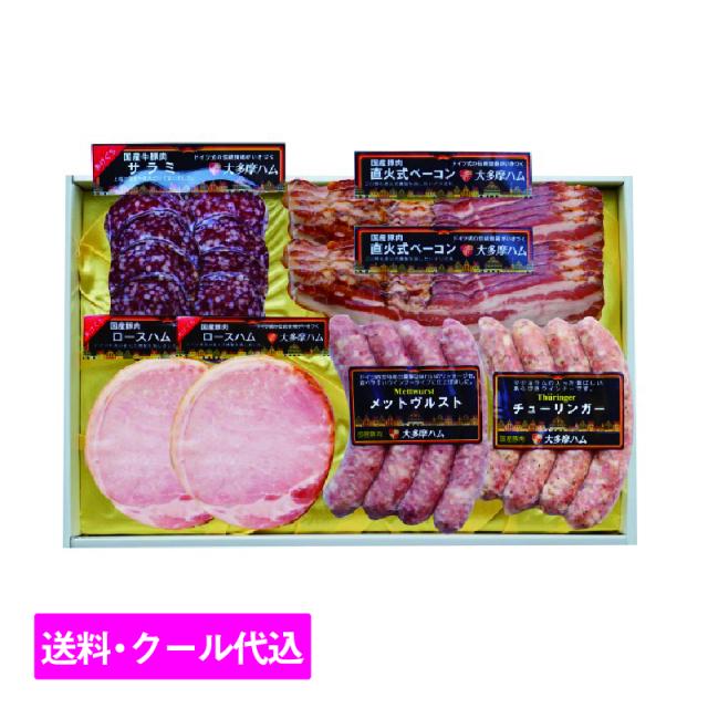 「大多摩ハム」【国産豚】バラエティ詰合せ