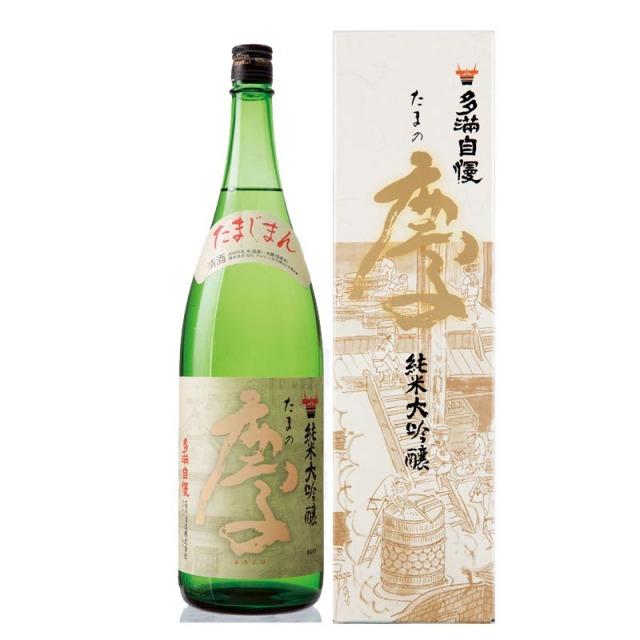 多満自慢 純米大吟醸 「たまの慶」(化粧箱入り) 1800ml