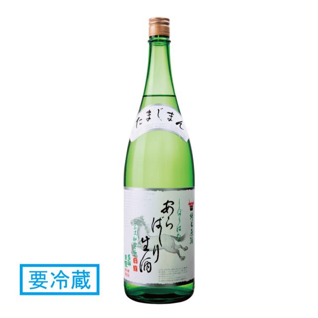 多満自慢 純米生原酒 あらばしり 1800ml