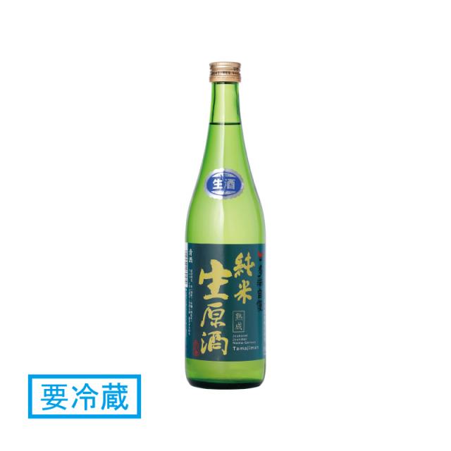 多満自慢 熟成純米生原酒 720ml