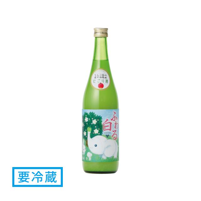 多満自慢  「ふわる白」 純米吟醸にごり酒 720ml
