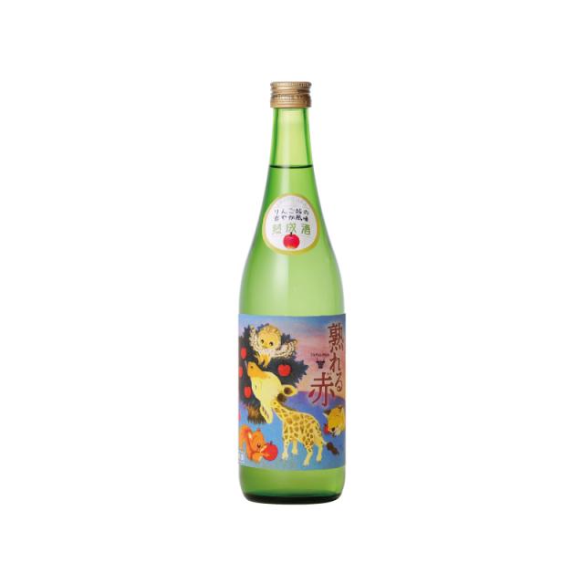 多満自慢 熟れる赤 純米吟醸生酒 720ml