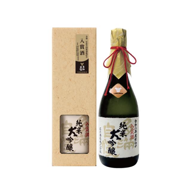 多満自慢 「入賞酒 純米大吟醸」(令和2年度新酒鑑評会入賞) 720ml