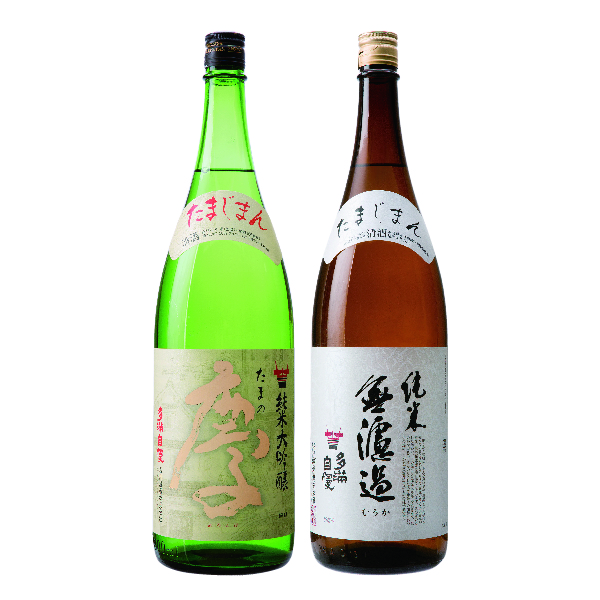 燗酒セット(たまの慶・純米無濾過) 1800ml