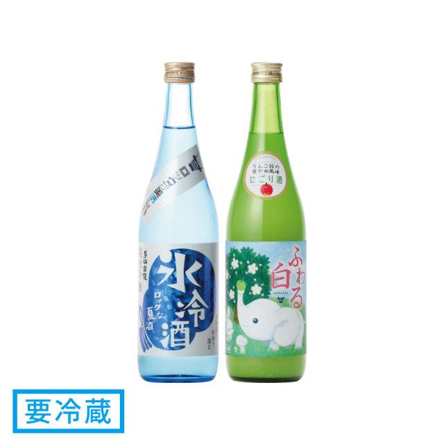 令和元年夏おすすめセット 720ml