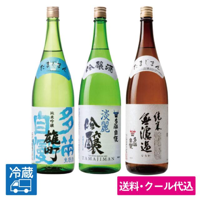 夏の福福セットB(R.2夏)<送料込み・お得セット>
