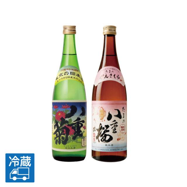「八重菊 生酒」 「たまの八重桜」セット(720ml)