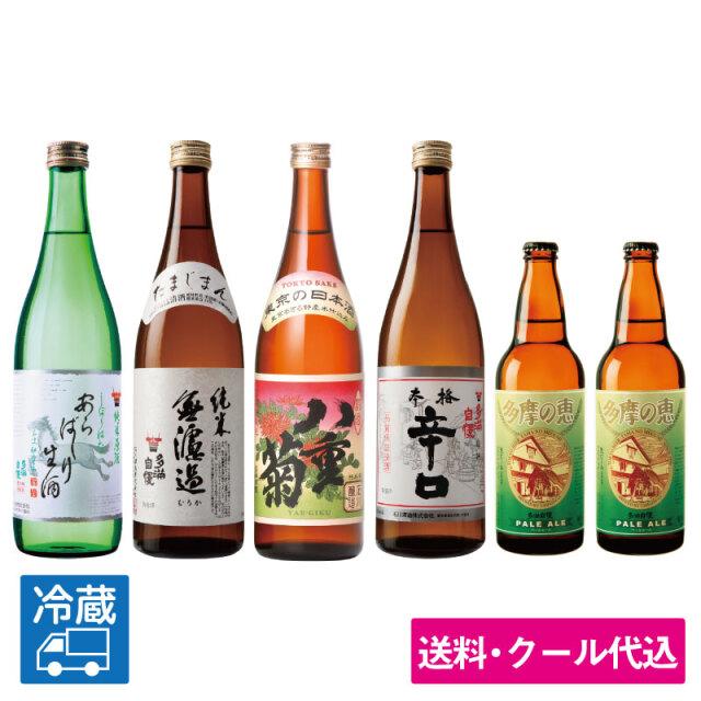 「福福 再び 田中セット」(R.2冬)<送料込み・お得セット>
