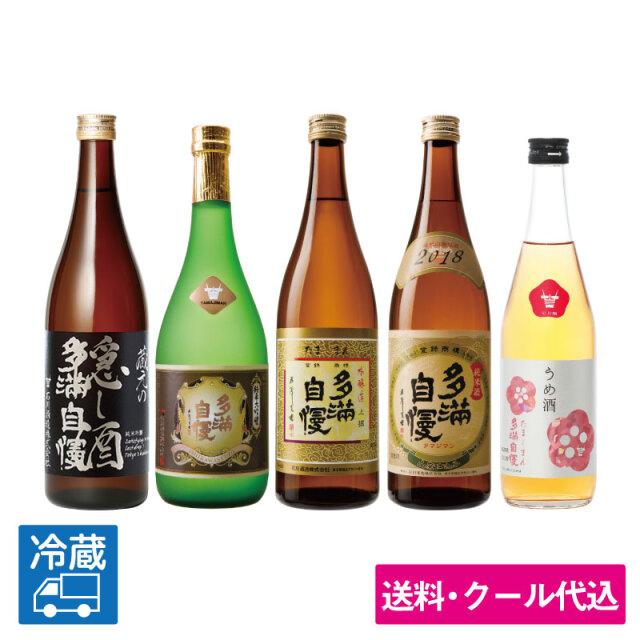 「新春福福セットA」(R3)<送料込み・お得セット>