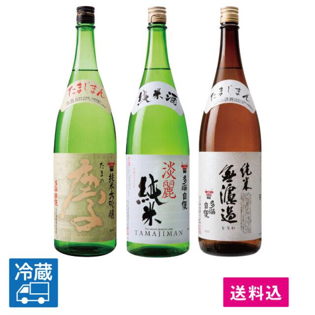 「新春福福セットB」(R3)<送料込み・お得セット>