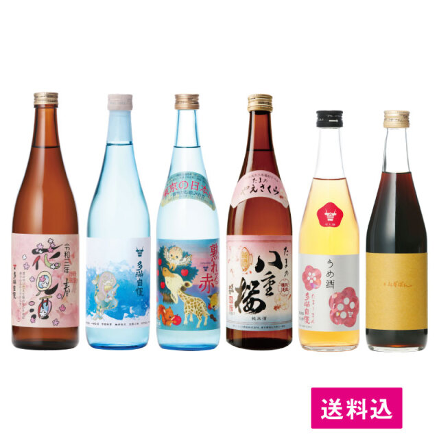 「2021春福福セットC」(R3)<送料込み・お得セット>