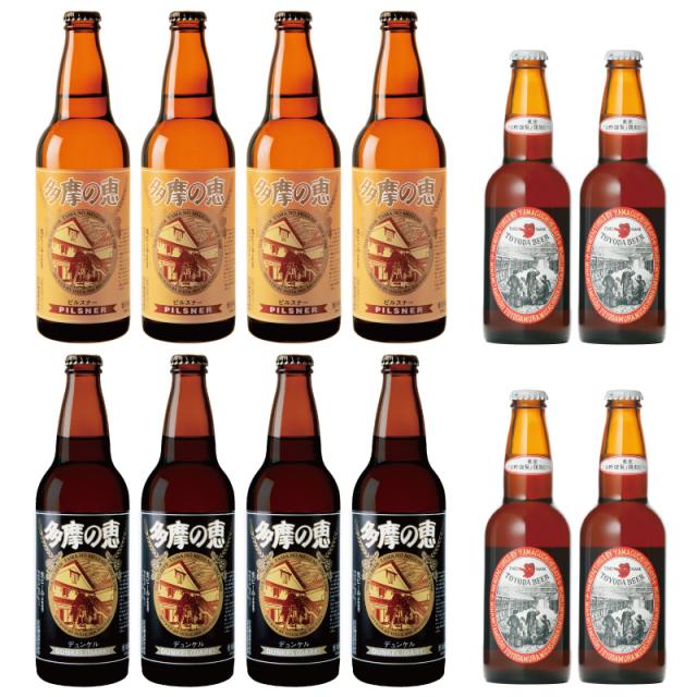 R.3 秋ビール福福セットC<送料込み・お得セット>