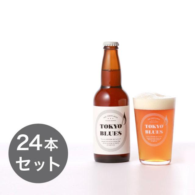 TOKYO BLUES セッションエール 330ml 24本入