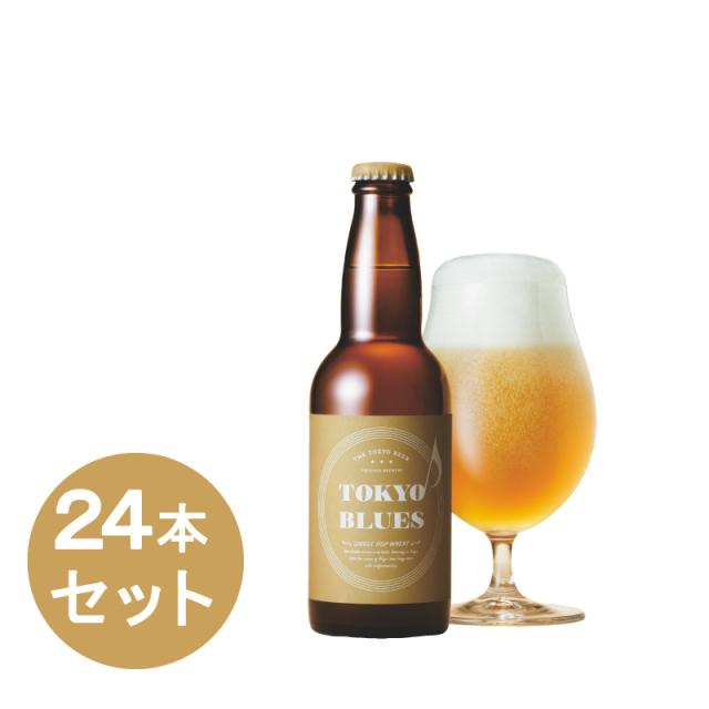 TOKYO BLUES 「シングルホップウィート」330ml 24本入