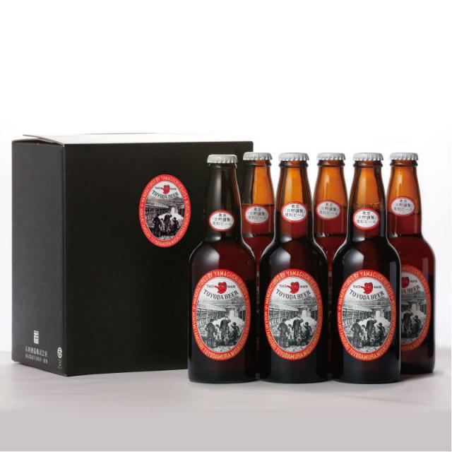 日野地ビール TOYODA BEER 330ml 6本セット【化粧箱入】