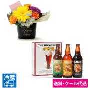 【生花セット】父の日A ビールギフト