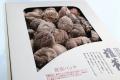 【九州産原木栽培!進物用どんこ】 どんこ椎茸(4cm〜7cm) 210g  FD_50 ギフト番号:4