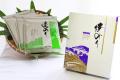 【有明産!焼きのり】3帖タイプ「全型10枚×3」 ギフト番号:20