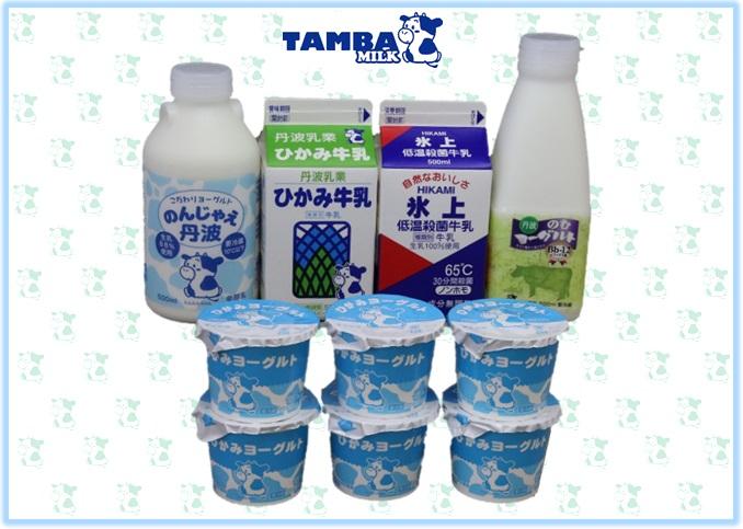 新・朝食におすすめ牛乳セット