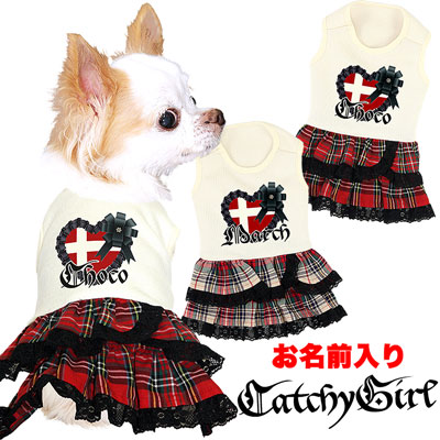 愛犬のお名前入り★キャッチーガールワンピース