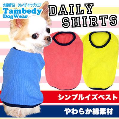 デイリー★シャツ