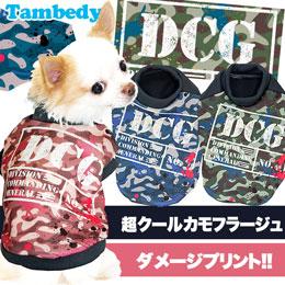 DCG★シャツ