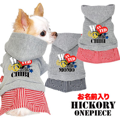愛犬のお名前入り★ヒッコリーワンピース