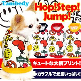 ホップステップジャンプ★シャツ
