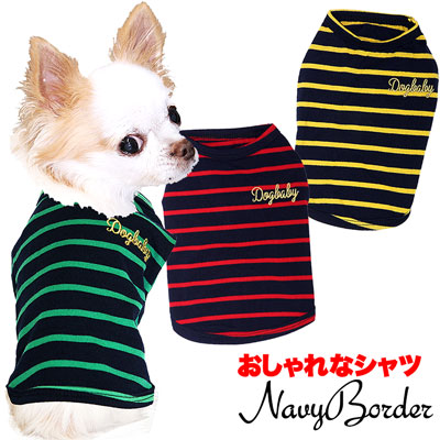 ネイビーボーダー シャツ商品画像