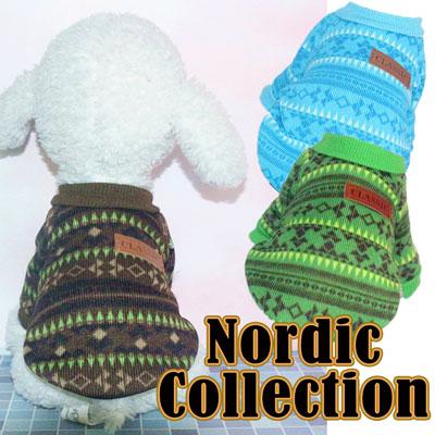 ノルディックコレクション