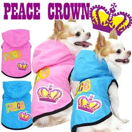 ピースクラウン★アウター★【犬服専門店タムベディ】【wanwan1111】