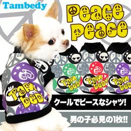 【送料コミコミ1000円ポッキリ】(税別)ピースピース★シャツ