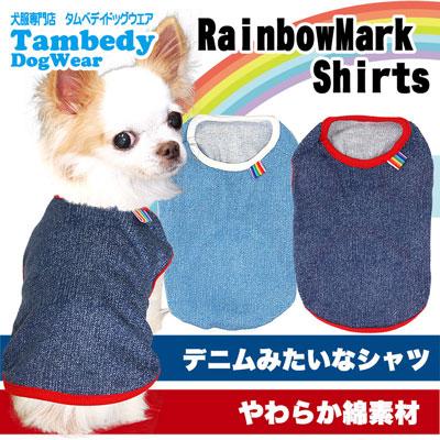 レインボーマーク★シャツ