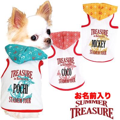 愛犬のお名前入り★サマートレジャー★パーカー