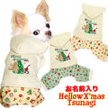 ハロークリスマス★ツナギ